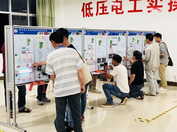低压电工教学设备