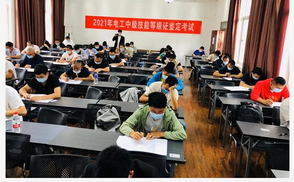 2021年6月28日-中级电工技能等级证考试-学员风采