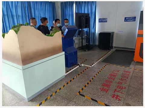 2021年云南省金属非金属矿山井下电气18新利app苹果版考试-学员风采